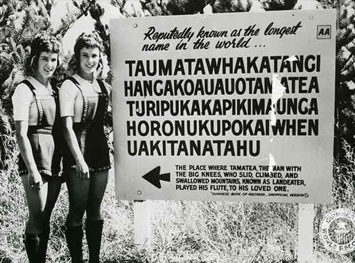 Bepillantás a Guinness Rekordok Könyv fotóarchívumába