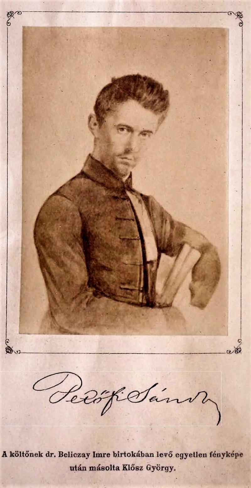 Fotó: Klösz reprodukcióját a Petőfi Társaság közlönyében, a Koszoru 1879. évi 1. számában közölték le a 4. oldalon, Kertbeny Károly Petőfi arcképeiről című írásának illusztrációjaként (forrás: wikipedia)