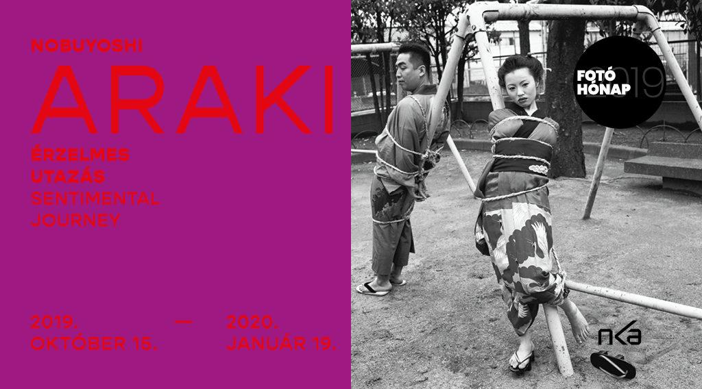 araki_page_slider_1024x568-1024x568.jpg
