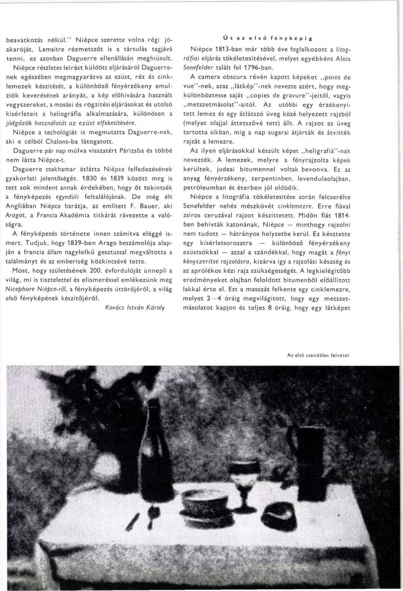 Foto, XIII. évfolyam, 1966. július<br />293. o.<br /><br />forrás: arcanum.hu