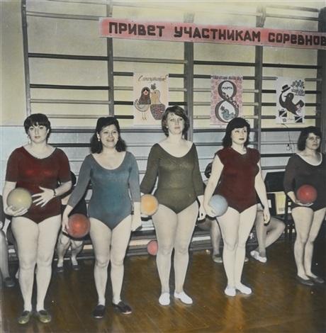 08_cim_nelkul_sots_art_harkov_ukrajna_1975-_86.jpg