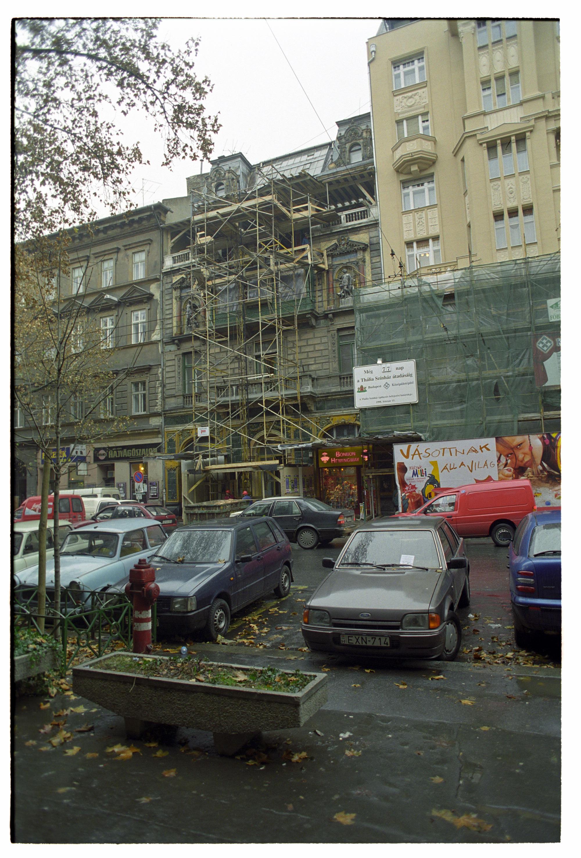 Mai Manó Ház, 1990-es évek vége, 1990-es évek vége<br />Fotó: Bánkuti András