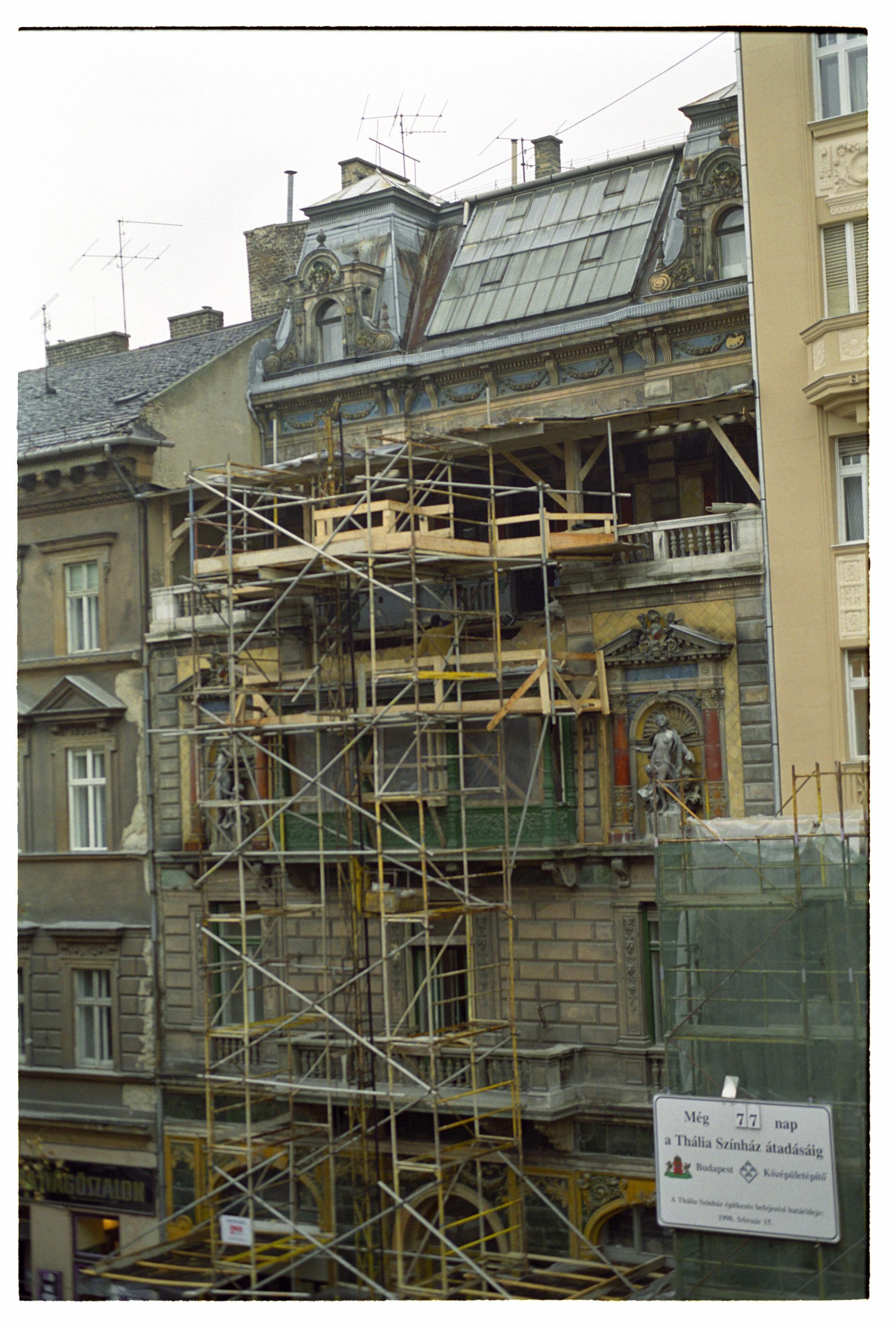 Mai Manó Ház, 1990-es évek vége<br />Fotó: Bánkuti András