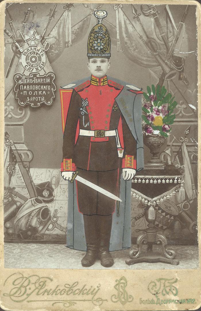 v-yankovsky-in-memory-of-my-military-service-saint-petersburg-web.jpg