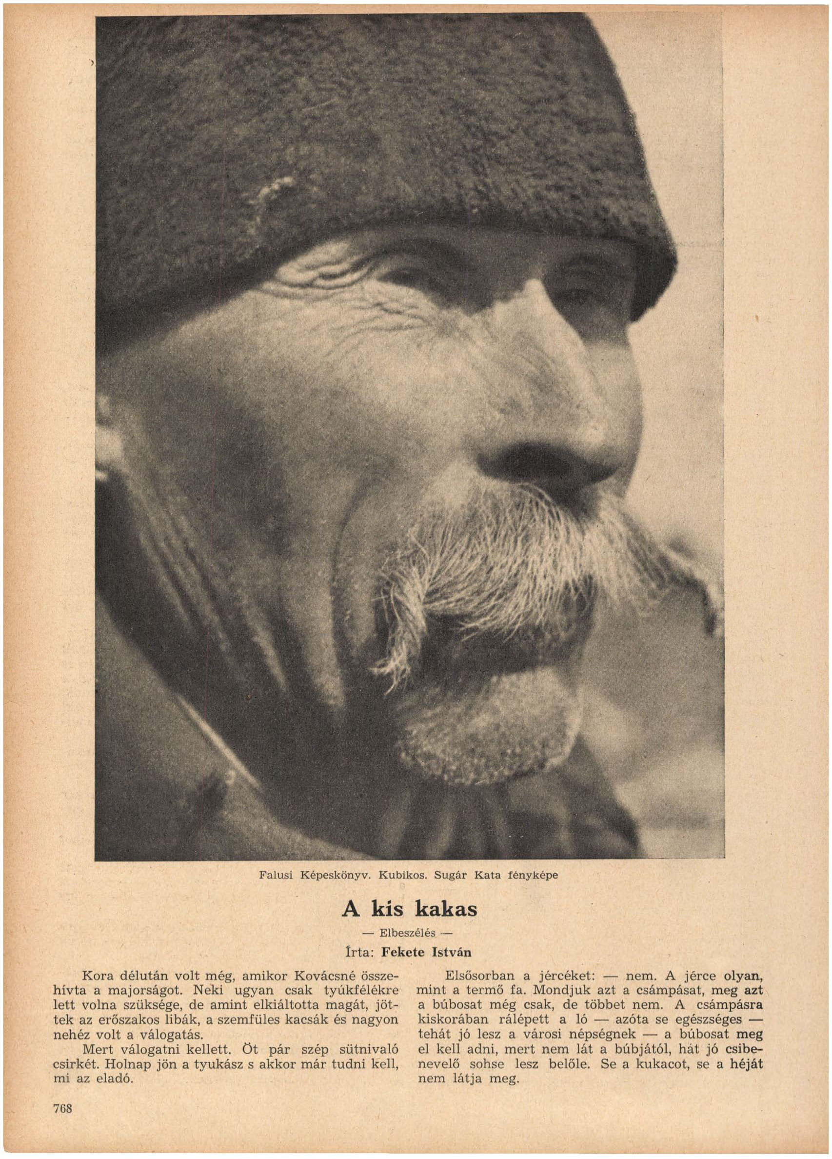 Fotó: Sugár Kata: Kubikos<br />Megjelent: Új Idők, 1941. 2.<br />Forrás: adtplus.arcanum.hu