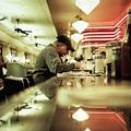 Amerikai Diner lingó - megfejtve
