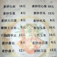 10 intő jel hogy rossz étteremben ülsz - 3-4. rész