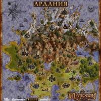 Ardania térképe