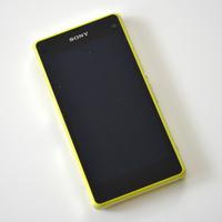 Teszt: Sony Xperia Z1 Compact okostelefon