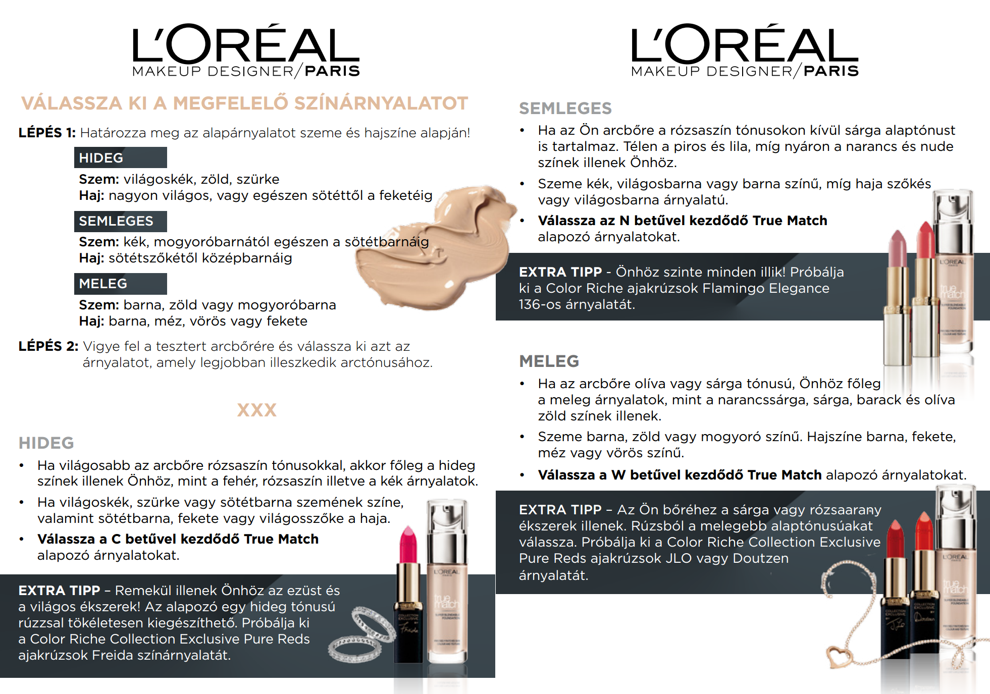 loreal_true_match.png