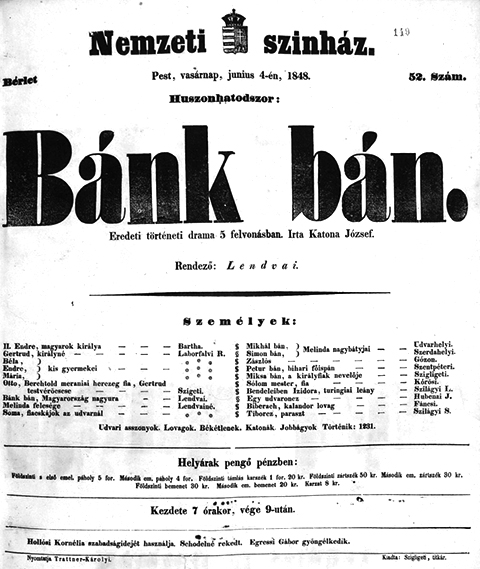 bank_ban.jpg