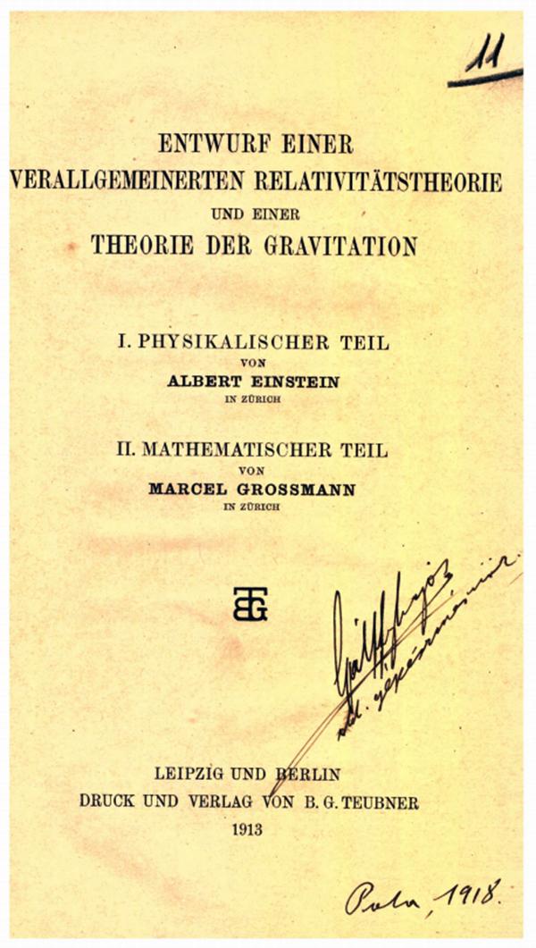relativitas.jpg