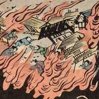 Japán - A kéreg bizonytalansága (Arthur Koestler; 1960)