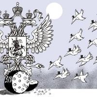 Lehet más a magánosítás? Orosz privatizációs tervek