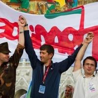 Félpályás Magyar Szolidaritás