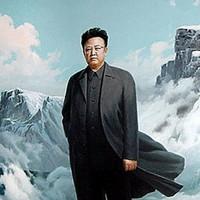 Észak-Korea: a Hivatalos Honlap