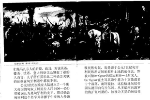 Bolgár úr Sanghajban – 1. rész