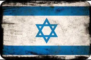 Lopott-e a Kárpátia a zsidóktól? Felvidéki táj vs. izraeli himnusz
