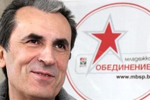 Ballib-széljobb násztánc bolgár módra