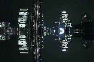 Tokió éjszakája