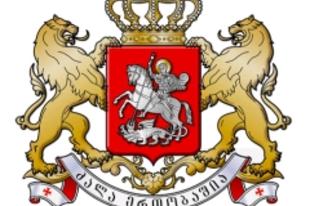 Éljen a grúz-magyar barátság!
