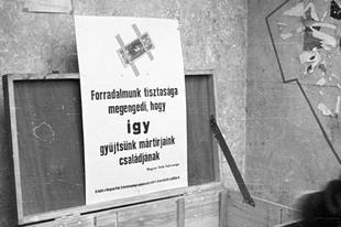 Őrizetlen pénzgyűjtés – '56 találkozása a kortárs művészettel?