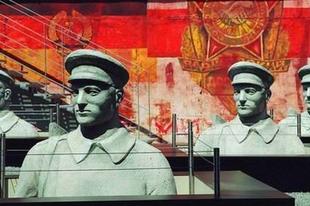 Ki a bolsevik? – Ilyen ország pedig nincs CCXC.