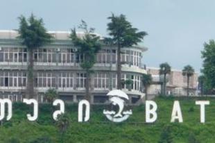 Amit mindig is tudni akartál Batumiról, de sohasem merted megkérdezni