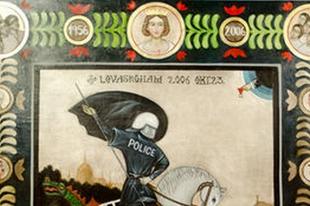150 év az alkotmányos festészetben – Ilyen ország pedig nincs CCXCV.