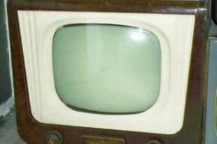 7 ok a Magyar Televízió bezárására