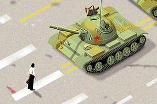 Gondoljuk újra I.: Kína