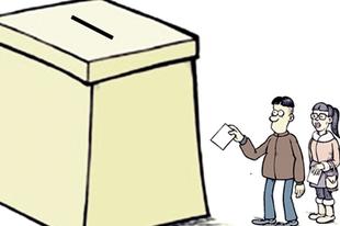 A Népfelség küszöbe – lazítani kellene a népszavazási szabályokon
