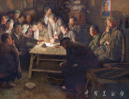 1.10_Wang Shaolun_Xiaogang 1978 november 24.jpg