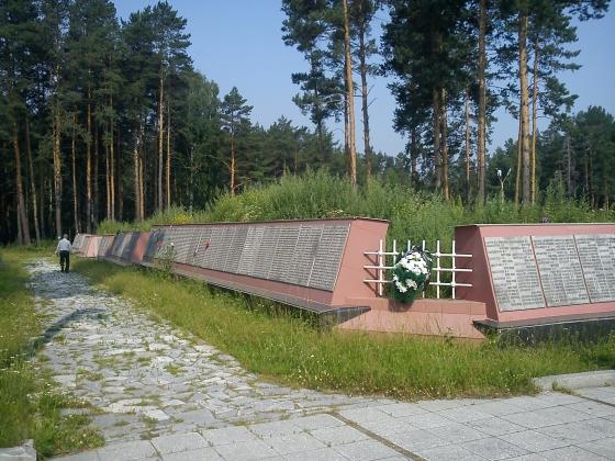 jekatyerinburg emlék 19 ezer 20120704054918.jpg