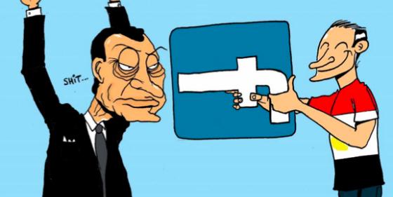 egyiptom_karikatura.jpg