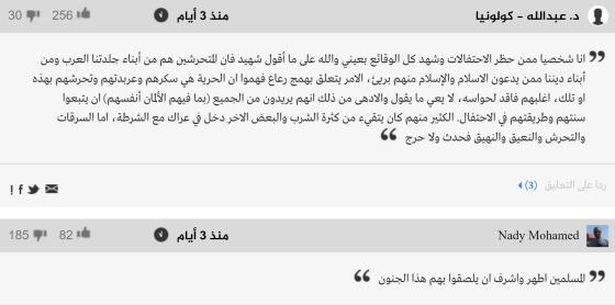 koln_kommentek_az_arab_vilagbol.png