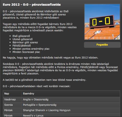 Screen shot 2012-06-30 at 8.20.43 PM.png
