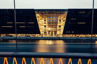 Mi az a Fekete Gyémánt a dán fővárosban?