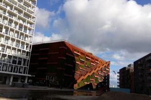 Egy többfunkciós épület