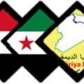 Bevezető II. rész: Szíria holnap