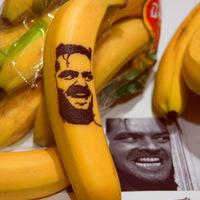 Egy blogger és az ő banánhéjrajzai