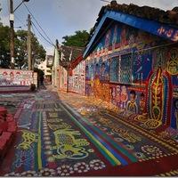 Szivárványfalu Taichungban - The Rainbow Village
