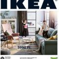 Az IKEA 2019-es katalógusa az élet sokszínűségét ünnepli /X/