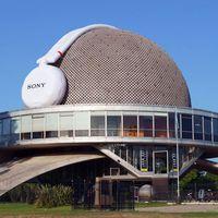 Gigafülest biggyesztett a SONY egy argentin csillagvizsgálóra