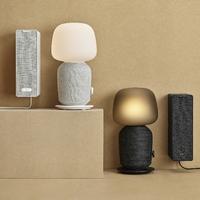 Hangrendszer az IKEA-tól - IKEA x Sonos (x)
