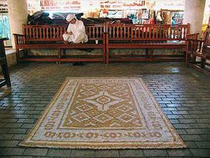 Cigicsikk szőnyeg