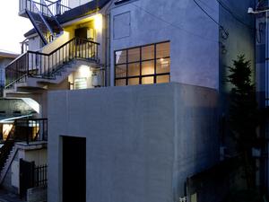 Újragondolt mátrixok - Skate Park House // Tokió