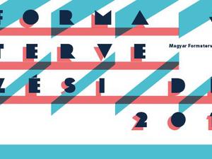 Ők a Magyar Formatervezési Díj 2016 győztesei / Hungarian Design Award Winners 2016
