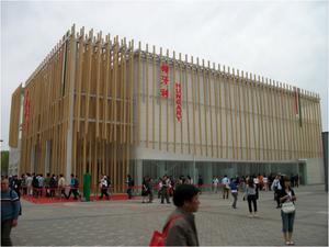 Botrány a Magyar Pavilon körül – Expo 2010