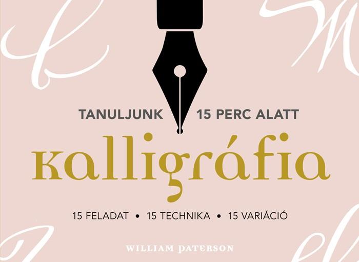 kalligrafia-15-feladat-15-technika-15-variacio.jpg